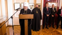 "A new exhibit ""The Russian Orthodox Church and the House of Romanoff after the Revolution (1917-2017)"" has opened in the Central Museum of Taurida in Simferopol, Crimea"