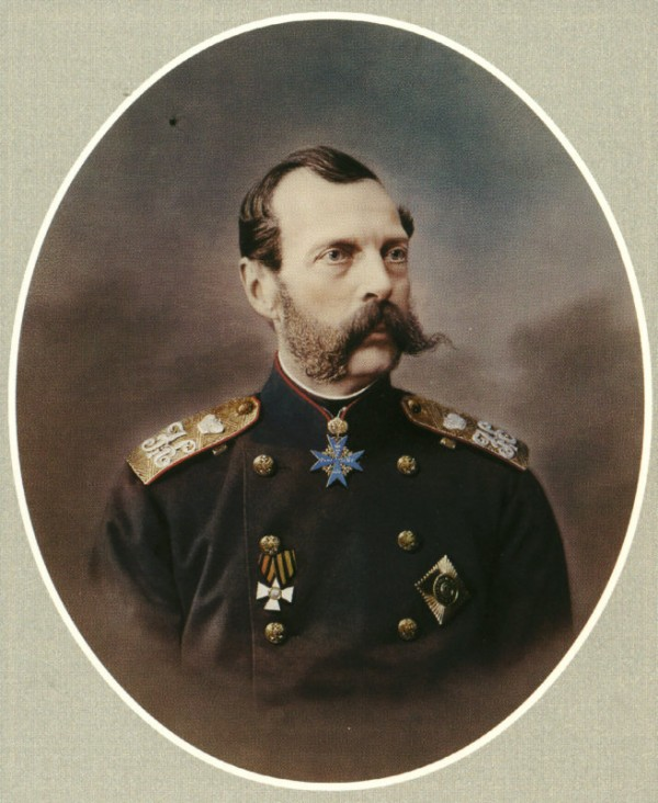 April 17/30, 2018:  The 200th Anniversary of the Birth of Emperor Alexander II, the Tsar-Liberator